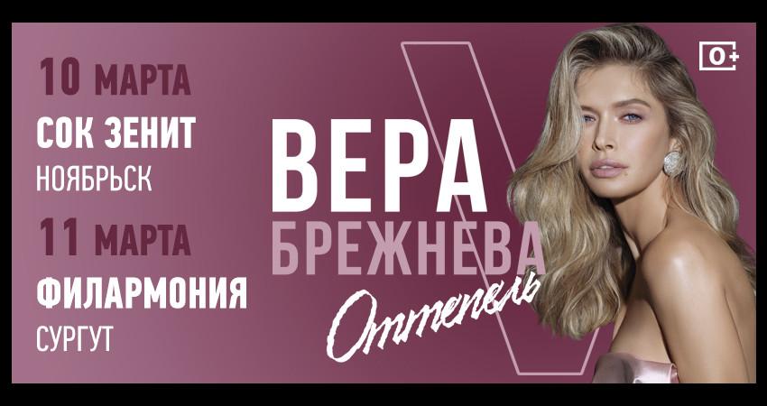 Афиша театров ноябрьск московский дом кино официальный сайт билеты телефон